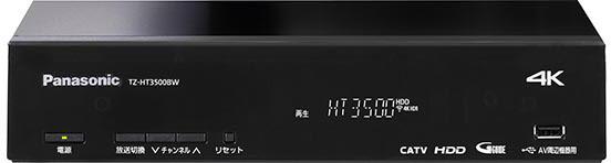 パナソニックTZ-HT3500BW