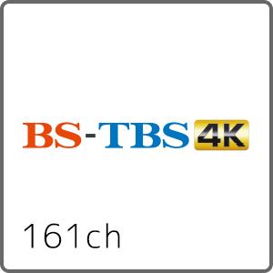 BSTBS4K 161ch